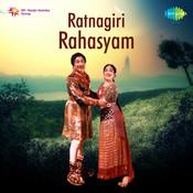 Ratnagiri Rahasyam Songs