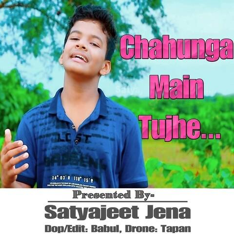 chahunga main tujhe hardam songs download free