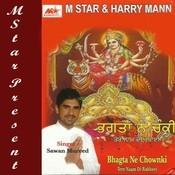Bhagta Ne Chownki Songs