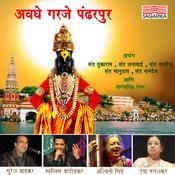 Dev Dekhila Dekhila Song