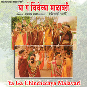 Ya Ga Chinchechya Malavari Songs