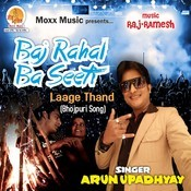 Laage Thand Songs
