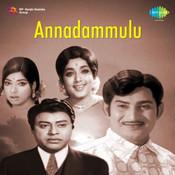 Annadammulu Songs