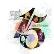 Teresa Teng 15th Anniversary Dan Yuan Ren Chang Jiu Songs