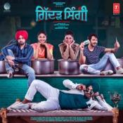 Gidarh Singhi Songs