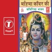 Mahima Kanwar Ki Songs