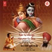 Ram Na Milenge Hanuman Ke Bina Song