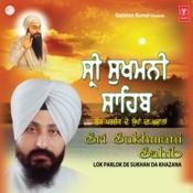 Shri Sukhmani Sahib-Lok Parlok De Sukhan Da Khazana Songs