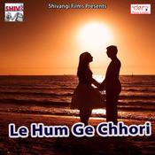 Chahi Na Maugi Kariya Song