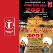 Tum Karho Dayaa Mera Sai (Vyakhya Sahit) Song