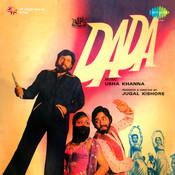 Dada Songs