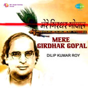 Mere Girdhar Gopal Songs