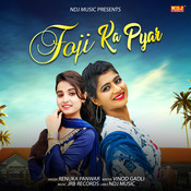Foji Ka Pyar Song