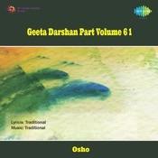 Geeta Darshan Part 6 Vol 1  Songs