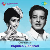 Inquilab Zindabad Songs