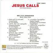 Jesus Calls Songs