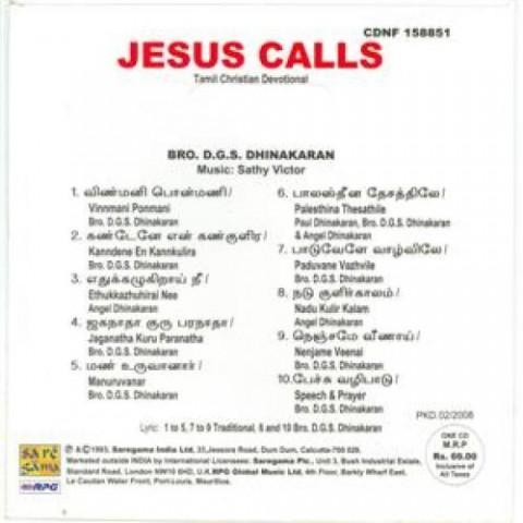 Jesus Calls Songs Download: Jesus Calls MP3 Tamil Songs