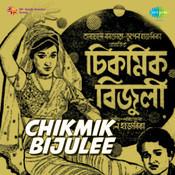 Chikmik Bijuli Songs