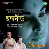 Chhandaneer Songs
