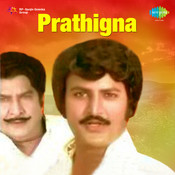 Prathigna Songs