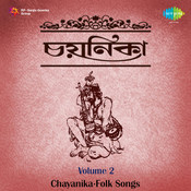 Chayanika - Folk Songs Vol 1 Songs