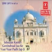 Ishnaam Karnei Govindvaal Jaa Songs