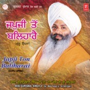 Japati Too Balidharay Songs