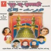 Noor-E-Elahi (Qawwali) Songs
