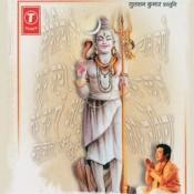 Mere Shiv Bhole Songs