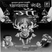 Dhanyawad Meri Maa Songs