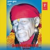 Om Sai Ram Sai Shyam Hare Hare (Dhuni) Songs