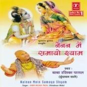 nainan me shyam samay gayo mp3 song