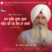 Ram Rahim Puran Kuran Anek Kahen Mat Ek Na Songs