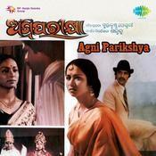 Agni Parikshya Songs