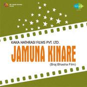 Jamuna Kinare Songs