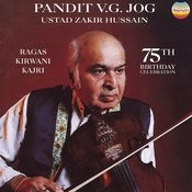 Raga Kirwani - Vilambit Teental Song