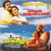 Valkannadi And Brahmachari Songs