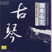Collection Of The Most Famous Guqin Players Songs