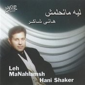 Leh Manihlamsh Songs