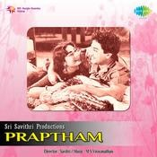 Praptham Songs