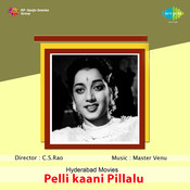 Pelli Kaani Pillalu Songs