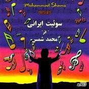 Soyete Irani Songs