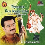 Thyagaraja Deva Bhasha Kritis Songs