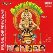 Iru Mudippriyane Vol- 1 Songs