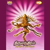 Thirumanthiram Vol-1 Songs