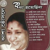 Katha Hoyechhilo By Asha Bhosle Songs