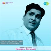 Bangaaru Bommalu Songs