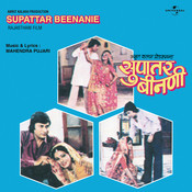 Supattar Beenanie (OST) Songs