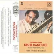 Classical Instrumental (sitar Recital) - Pandit Nikhil Banerjee Songs
