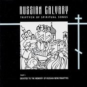 Russian Calvary. Devoted To The Memory Of Russian Newlymartyrs Songs